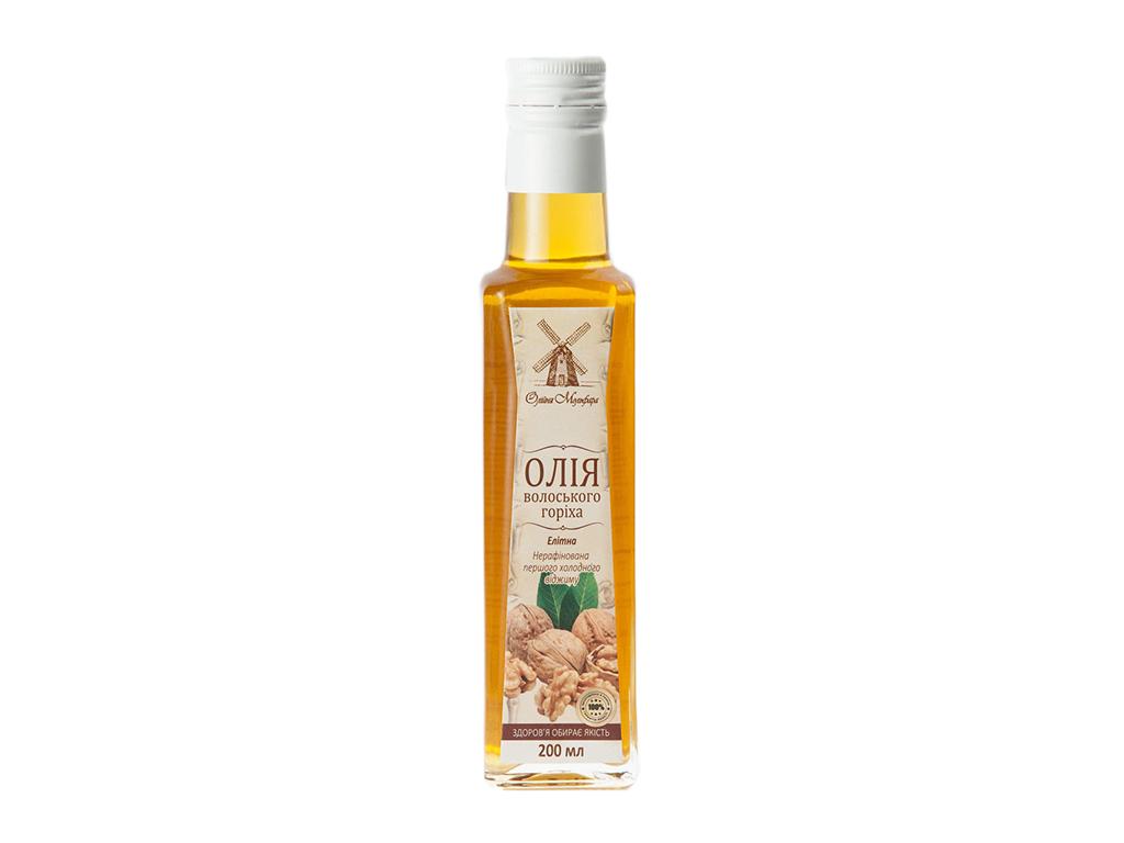 Масло грецкого ореха Олійня Мольфара 200мл