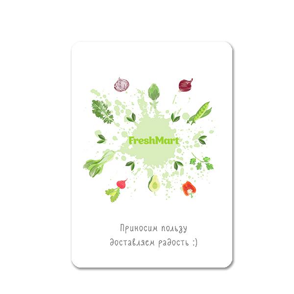 Овощная открытка