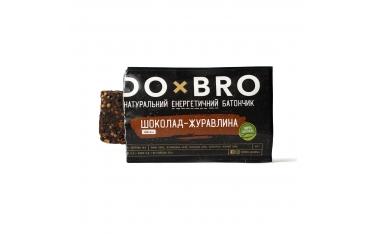 Энергетический батончик шоколад-клюква DOBRO 45г
