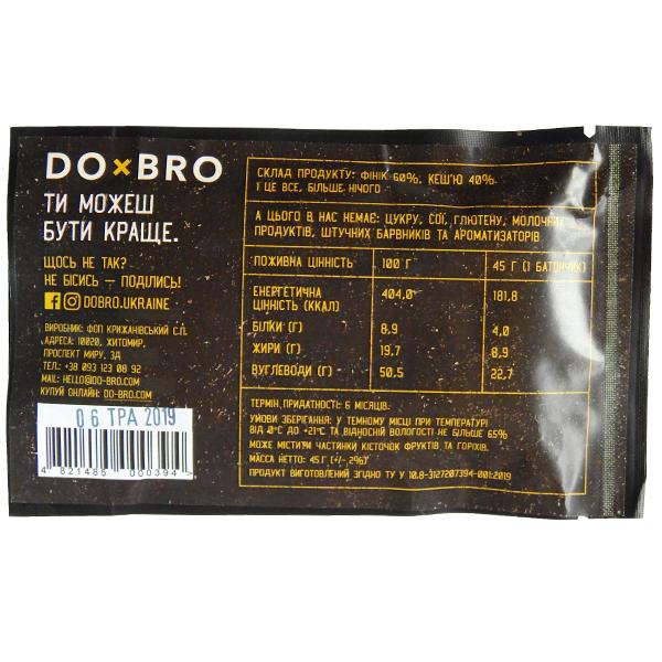 Энергетический батончик кешью DOBRO 45г