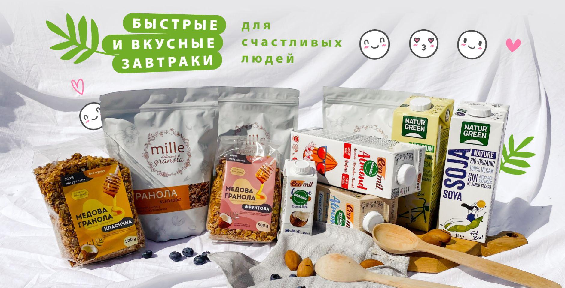 Быстрые и вкусные завтраки с FreshMart