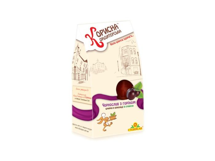 Конфеты в шоколаде Корисна Кондитерська чернослив с орехом 150г - FreshMart