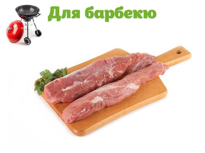 Вырезка свиная с овощами (на 6 персон) - FreshMart