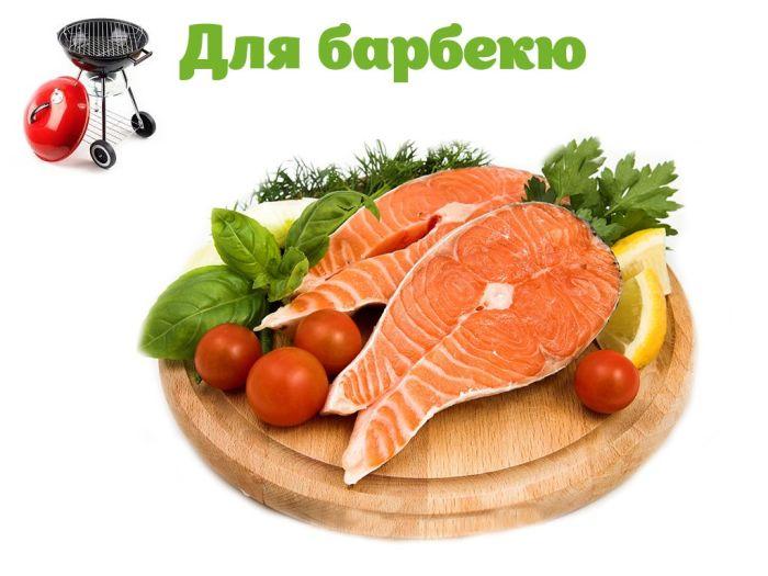 Стейк лосося с овощами (на 6 персон) - FreshMart