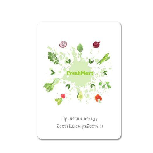 Овочева листівка - FreshMart