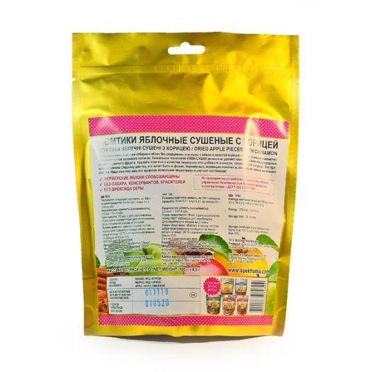 Ломтики яблочные сушеные с корицей 100г: фото 2 - FreshMart