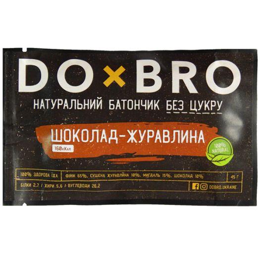 Энергетический батончик шоколад-клюква DOBRO 45г: фото 2 - FreshMart