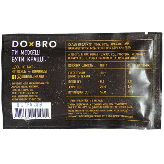 Энергетический батончик банан-кокос DOBRO 45г: фото 3 - FreshMart