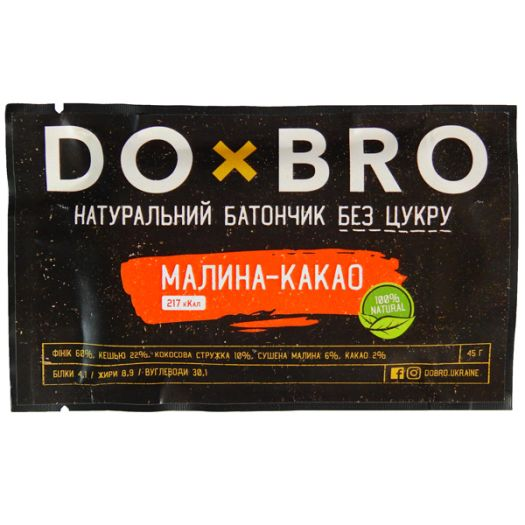 Энергетический батончик малина-какао DOBRO 45г: фото 2 - FreshMart