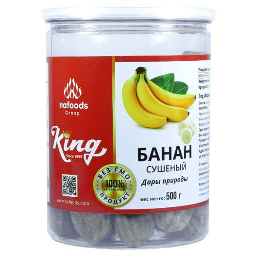 Банан сушений натуральний - FreshMart