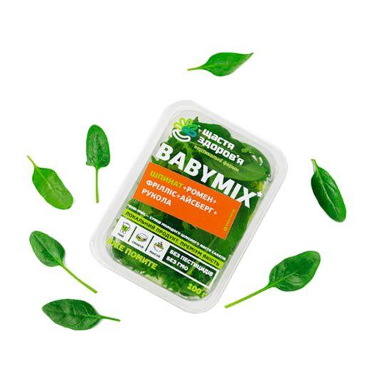 """Мікс салатів """"Babymix"""" зі шпинатом 100г - FreshMart"""