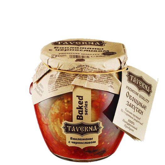 Баклажаны с черносливом Taverna 580мл - FreshMart