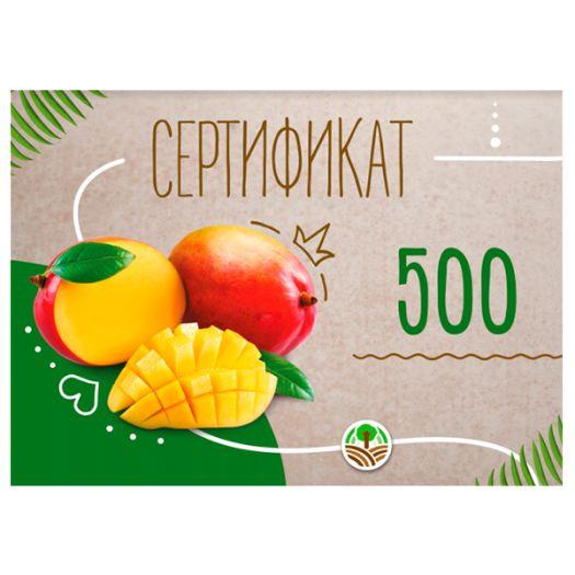 Подарочный сертификат на 500 гривен - FreshMart
