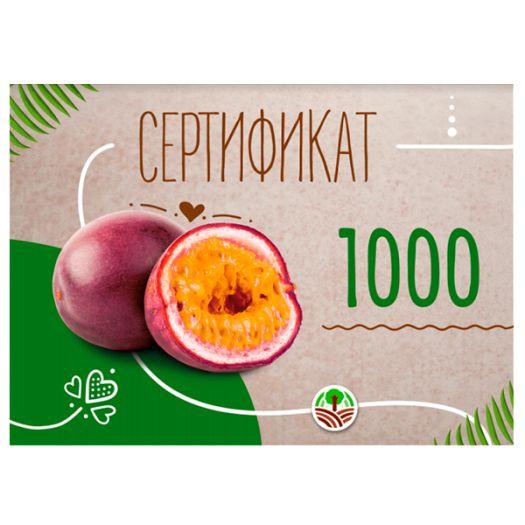 Подарочный сертификат на 1000 гривен - FreshMart