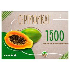 Подарунковий сертифікат на 1500 гривень - FreshMart