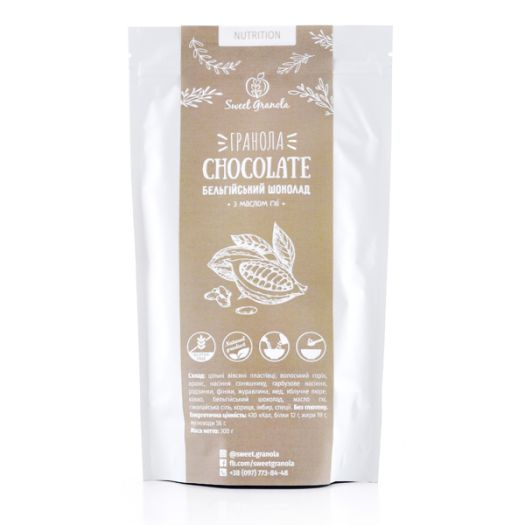 Гранола Sweet Granola Chocolate Nutrition 300г - FreshMart
