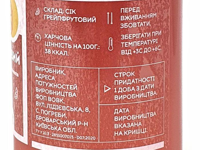Сок фреш грейпфрутовый 500мл: фото 2 - FreshMart