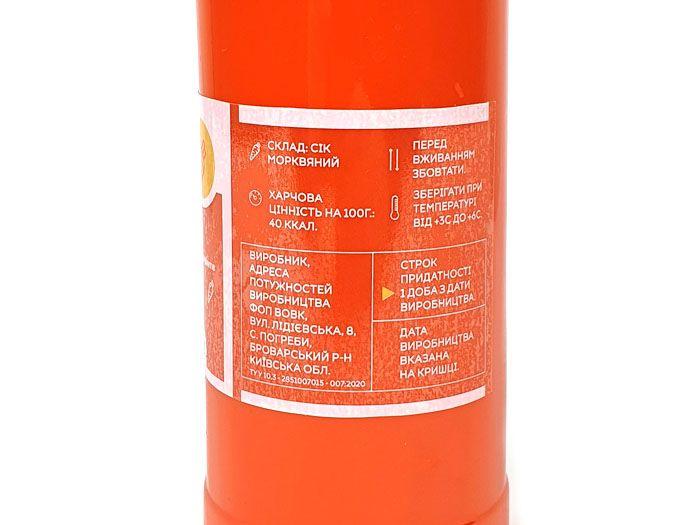 Сок фреш морковный 500мл: фото 2 - FreshMart