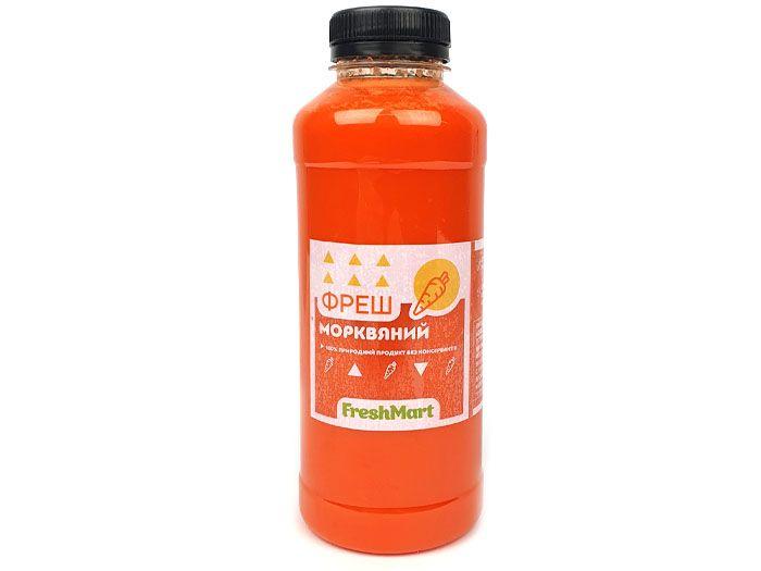 Сік фреш морквяний 500мл - FreshMart