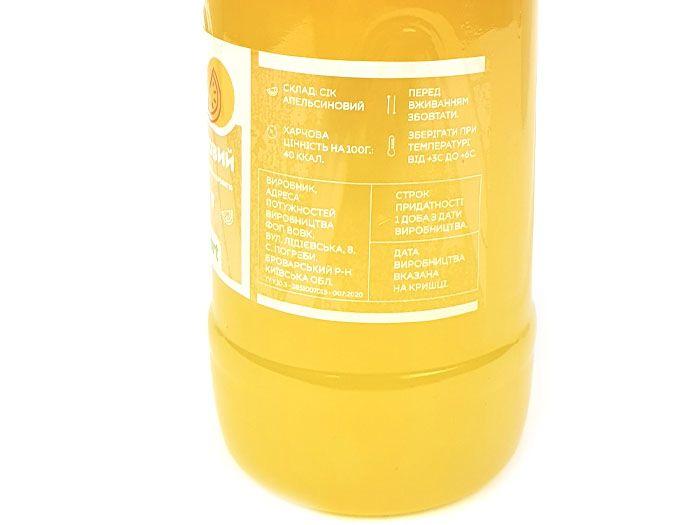 Сік фреш апельсиновий 1л: фото 2 - FreshMart