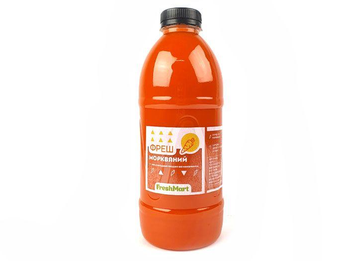 Сік фреш морквяний 1л - FreshMart