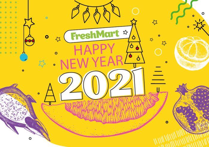 "Наліпка "" Happy New Year 2021"" - FreshMart"