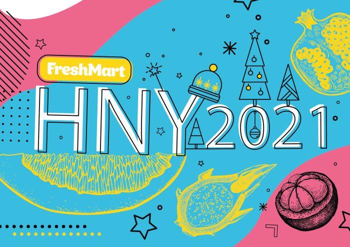 """Наклейка """"HNY 2021"""" - FreshMart"""