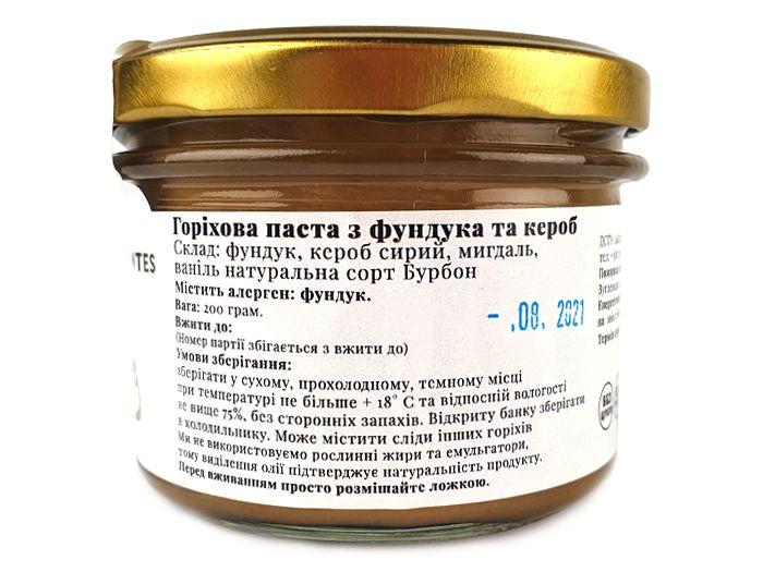 Шоколадная паста фундук-кероб Nutes 200г: фото 2 - FreshMart