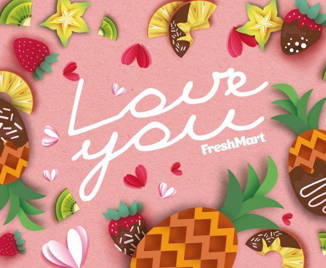 "Наліпка ""Love You"" - FreshMart"