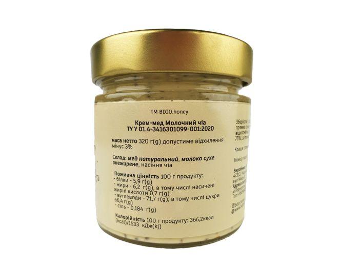 Крем-мед молочна-чіа BDJO 300г: фото 2 - FreshMart