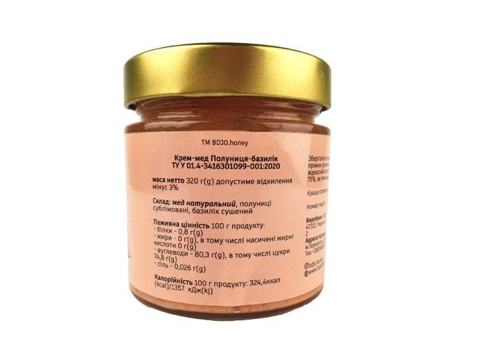 Крем-мед полуниця-базилік BDJO 300г: фото 2 - FreshMart