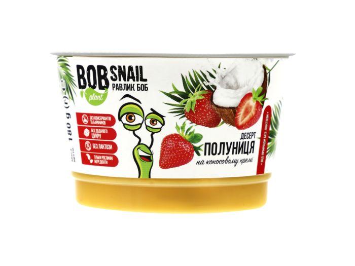Десерт клубника на кокосовом креме Bob Snail 180г - FreshMart