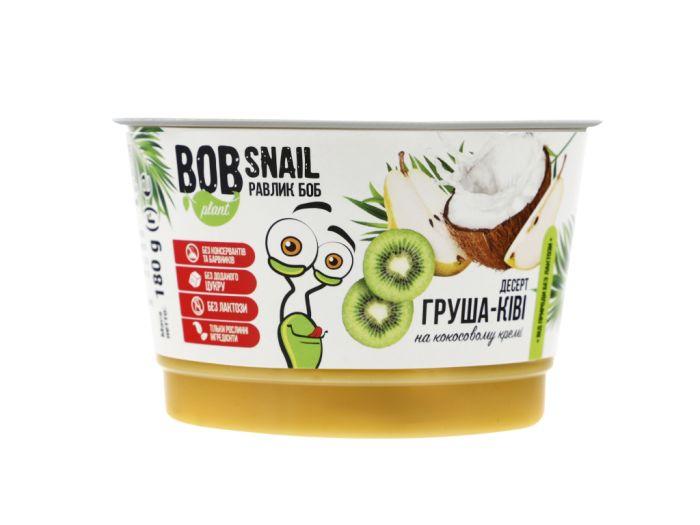 Десерт груша-киви на кокосовом креме Bob Snail 180г - FreshMart
