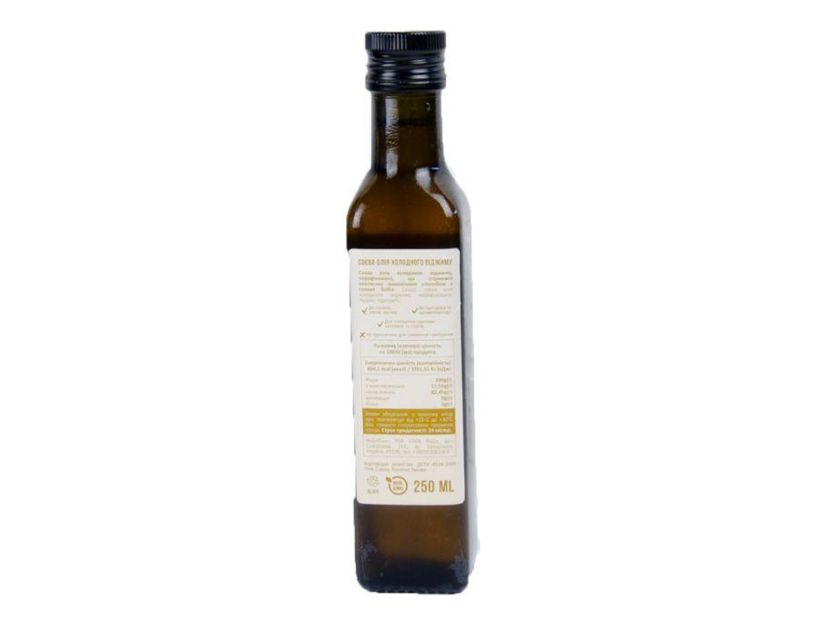 Масло соевое Soy Oil 250мл: фото 2 - FreshMart