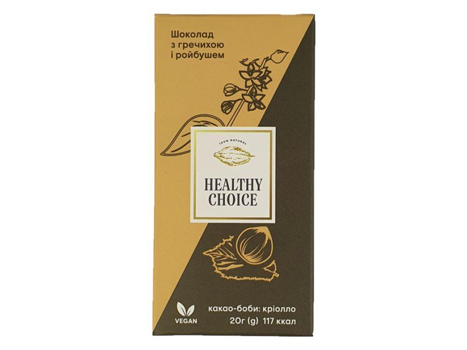 Шоколад молочный с гречихой и ройбушем Healthy Choice 20г - FreshMart