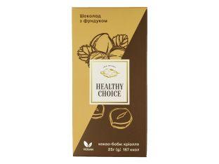 Шоколад  молочный с фундуком Healthy Choice 25г - FreshMart