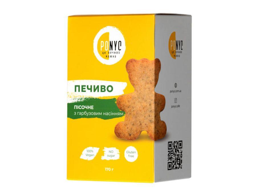 Печенье песочное с тыквенными семечками Ponyc 170г - FreshMart