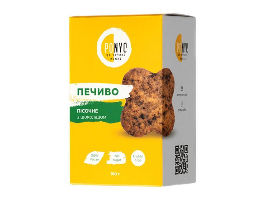 Печенье песочное с шоколадом Ponyc 180г - FreshMart
