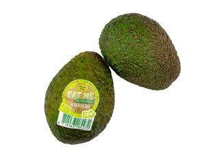 Авокадо Хасс органическое - FreshMart