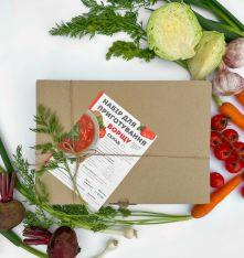 Набор для приготовления борща - FreshMart