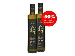 Масло оливковое органическое Extra Virgin Critida 500мл (1+вторая за пол цены) - FreshMart