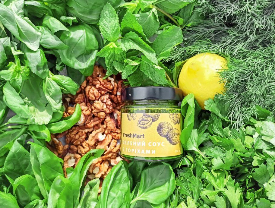 Зеленый соус с орехами FreshMart 220 г - FreshMart