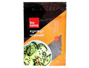 Кунжут чорний Katana 50 г - FreshMart