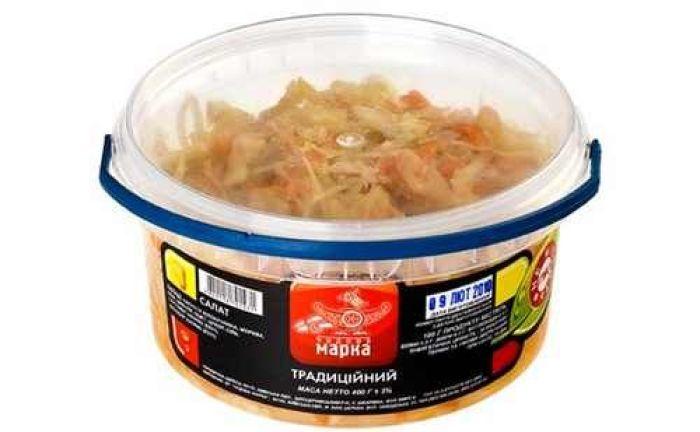 Традиционный (капуста свежая с овощами) 400 г - FreshMart