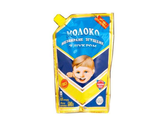 Молоко сгущенное с Цукором 440г - FreshMart
