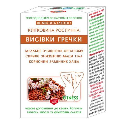 Клітковина рослинна висівок гречки 160г - FreshMart